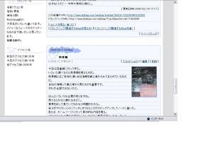 Fi1056856_0e