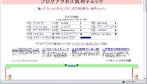 Fi2146808_0e