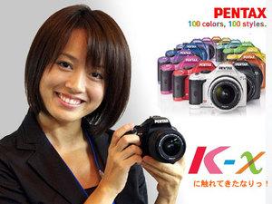 Pentax_kx_s0a
