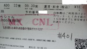 Nec_0017_2