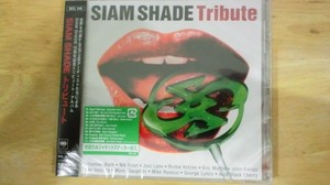 SIAM SHADE XII THE BEST LIVE C...